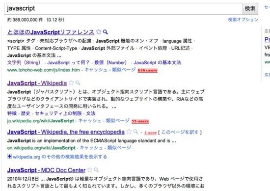 f:id:LaclefYoshi:20101213125406j:image
