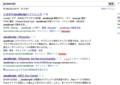 google.co.jp javascript