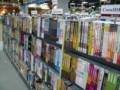 chinese bookstore - Photoshop