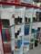 chinese bookstore - 島田荘司
