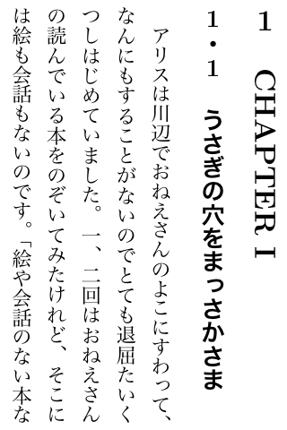 f:id:LaclefYoshi:20110416190700p:image