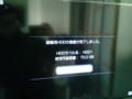 USB接続HDDとBRAVIA