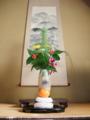 [こだわり]2010年母の生け花と鏡餅