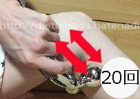 f:id:Ladywoman:20161124212142j:plain