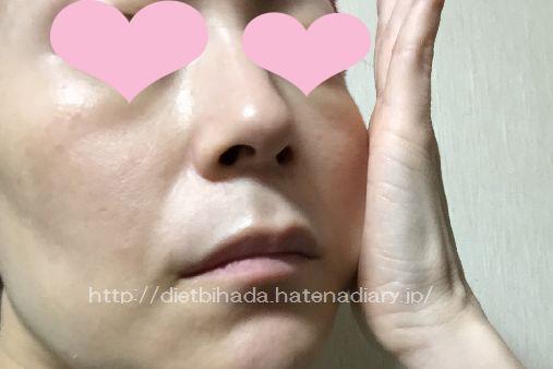 f:id:Ladywoman:20170608131539j:plain