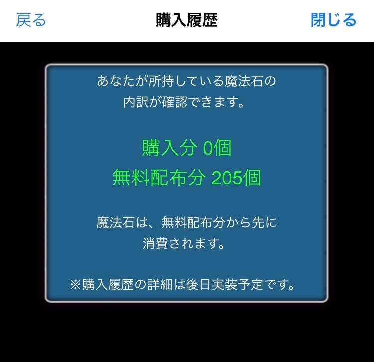 f:id:Lambdascorpii:20180808202444j:image