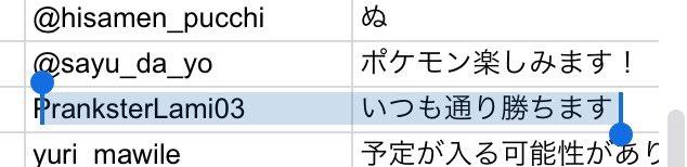 f:id:Lami:20210130000858p:plain