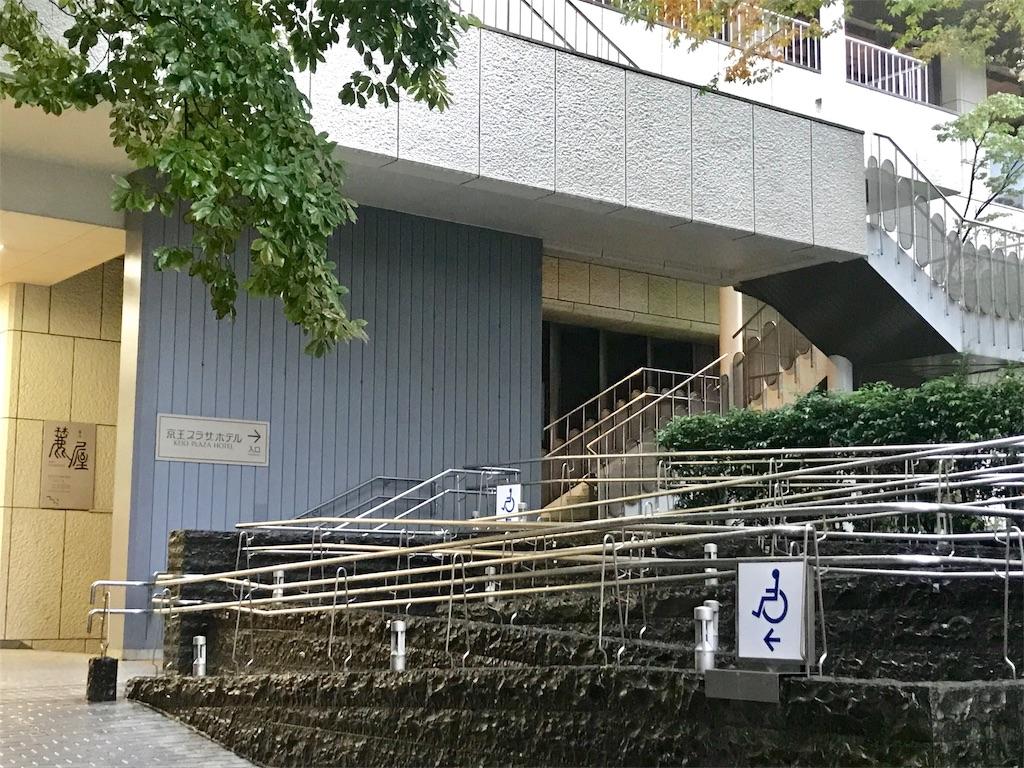 京王プラザホテルの外階段