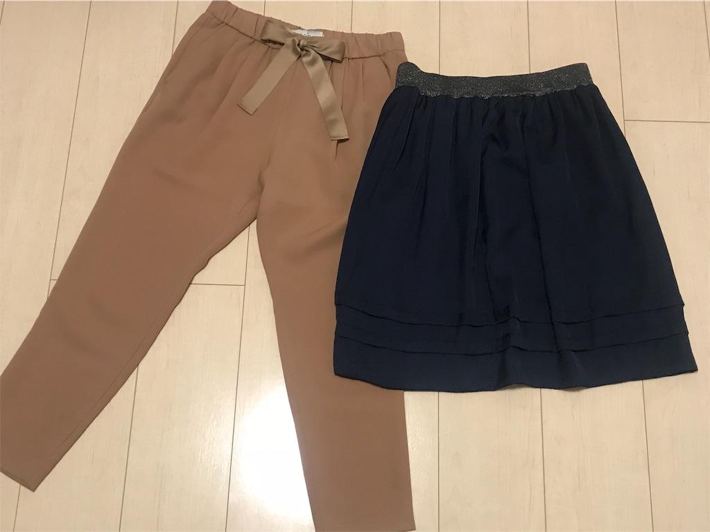 ベージュのパンツとリバーシブルスカート