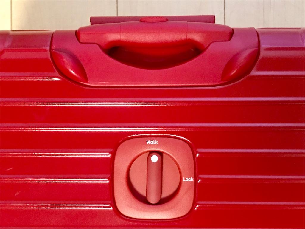 スーツケースタイヤロックのつまみ