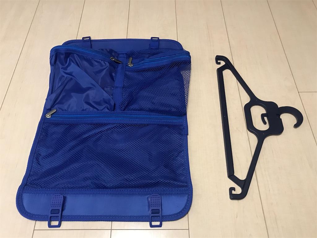 スーツケースの仕切り布とハンガー
