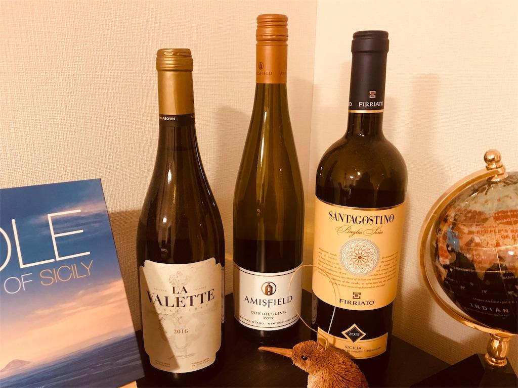 マルタ島・シチリア島・ニュージーランドのワイン
