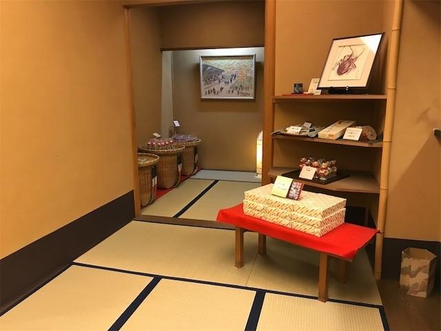 蟹遊亭の入り口の畳