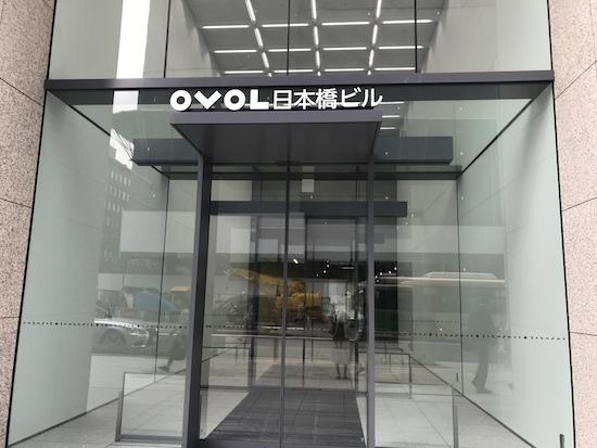 OVOL日本橋ビルの入り口