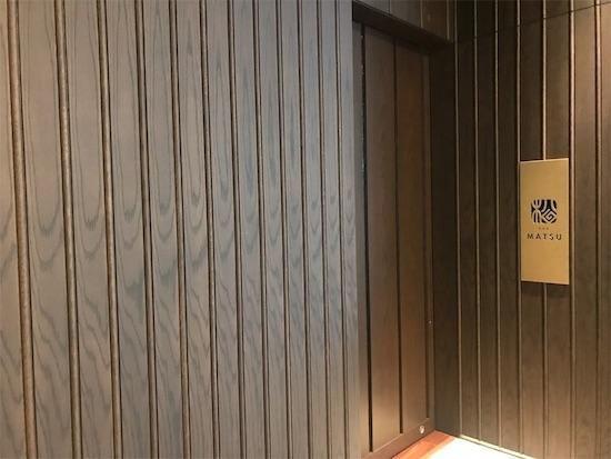 三井ガーデンホテルのバーの入り口