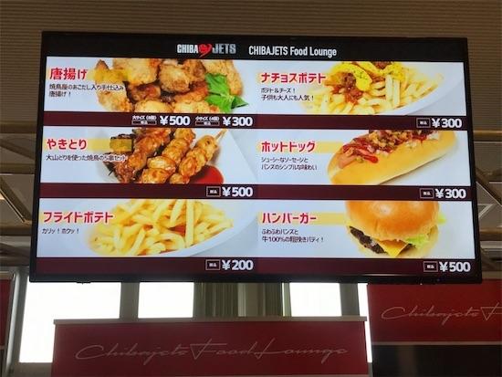 軽食メニューの電子看板