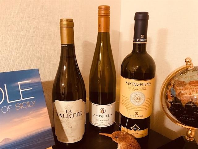 海外旅行で購入したワインや地球儀