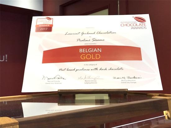 2017年チョコレートアワード金賞の証書