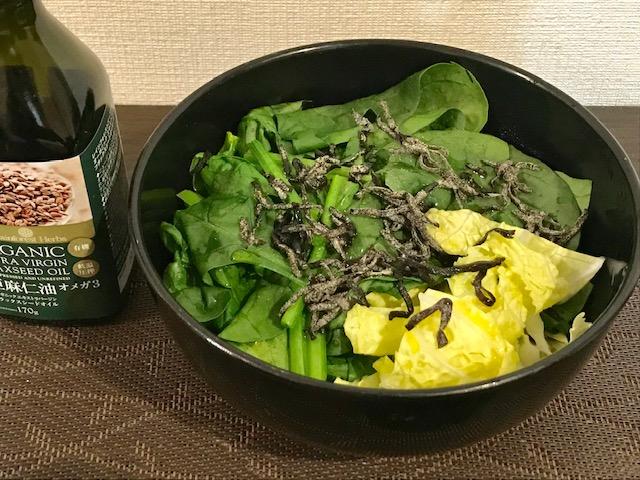 ほうれん草サラダをアマニ油