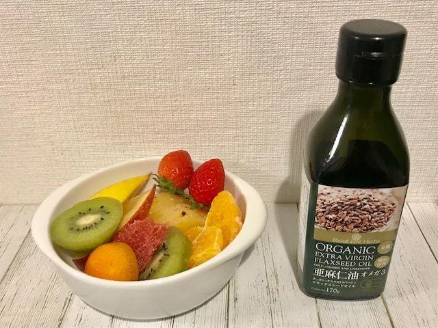アマニ油とフルーツ