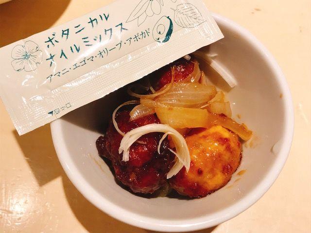 ボタニカルミックスと黒酢団子