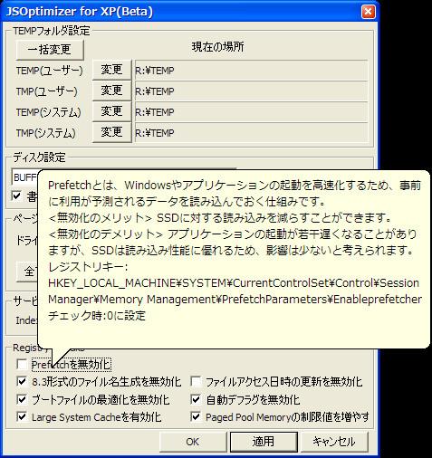f:id:Lansen:20090531000132j:image