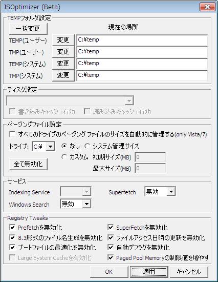 f:id:Lansen:20090823024955p:image