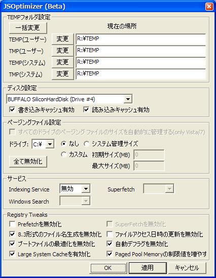 f:id:Lansen:20090823024956p:image