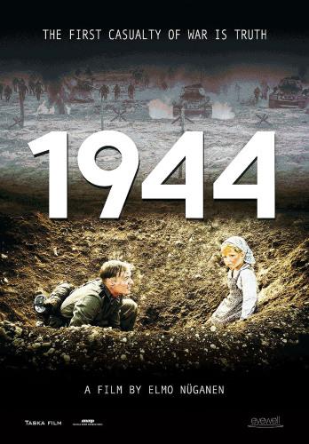1944 独ソ・エストニア戦線.jpg