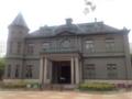 公会堂貴賓館