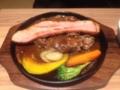 札幌牛亭ドーチカ店350gのステーキハンバーグ