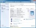 Windows7 エクスペリエンスインデックス AMD-FX換装後