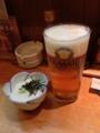 千代鶴(ビールと山かけマグロの突き出し)