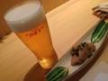 [えとう]ビールと突き出し