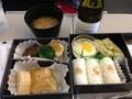 [ANA]機内食(昼食)