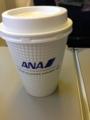 [ANA]スターバックスコーヒー(裏はANAのロゴ)