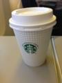 [ANA]スターバックスコーヒー