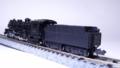 C52 6(後方)