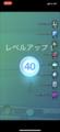 Pokémon GO TL40到達