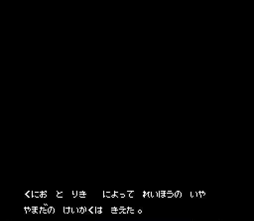 f:id:Lavy2018:20180520152038j:plain