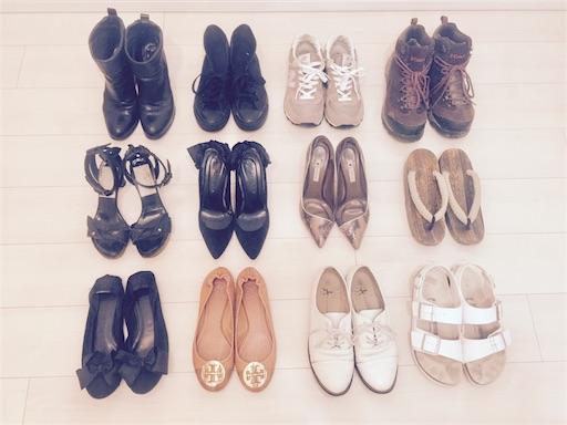 【断捨離】靴は何足持つことが妥当なのだろうか?