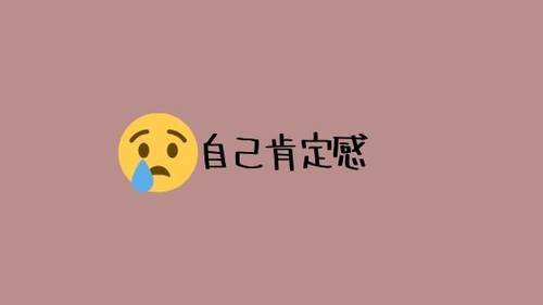 f:id:Le-mi:20190716174731j:plain
