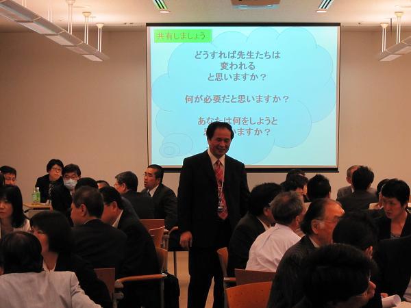 f:id:Learning_Design_Center_Staff:20090518200848j:image