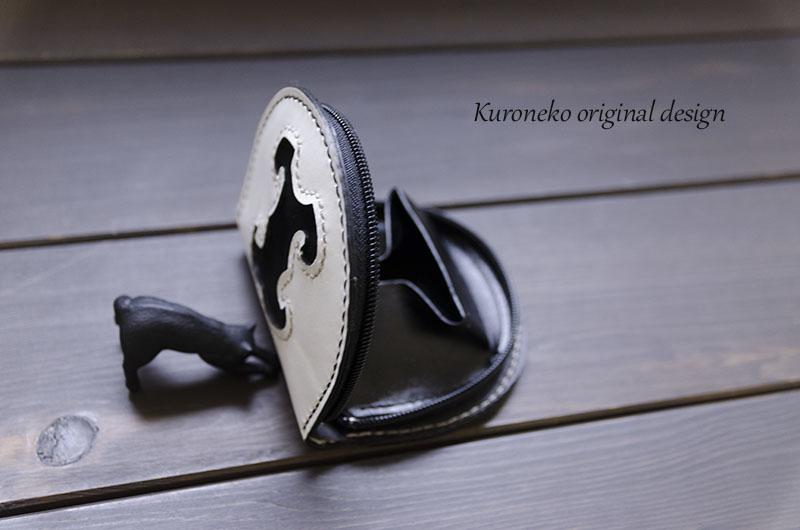 f:id:Leather_kuroneko:20180223104941j:plain