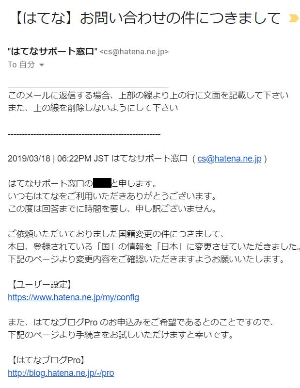 f:id:LeeBook:20190401075309p:plain