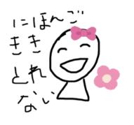 f:id:LeeEohJin:20200813114912p:plain