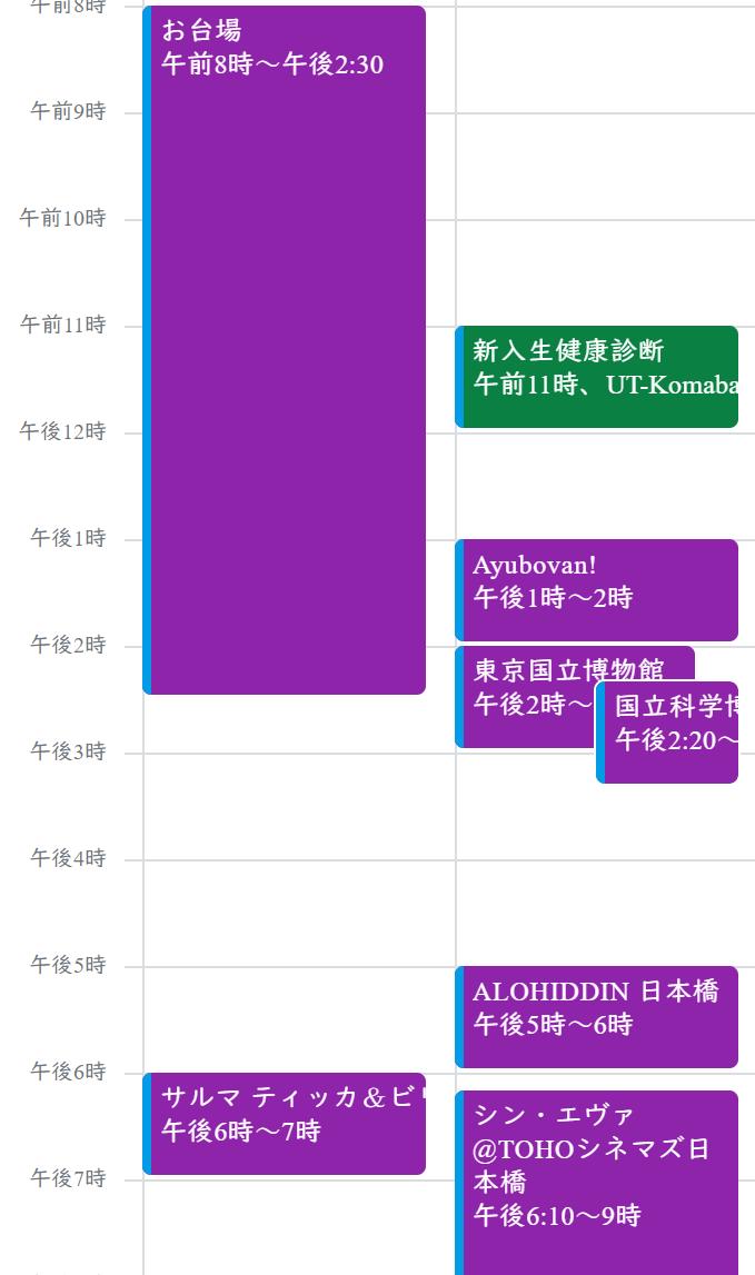 f:id:LeeKaixin2003:20210403203422p:plain