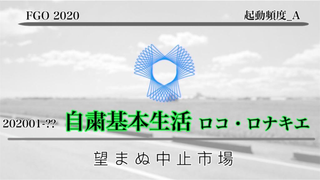 f:id:Leisan:20210102205402j:image