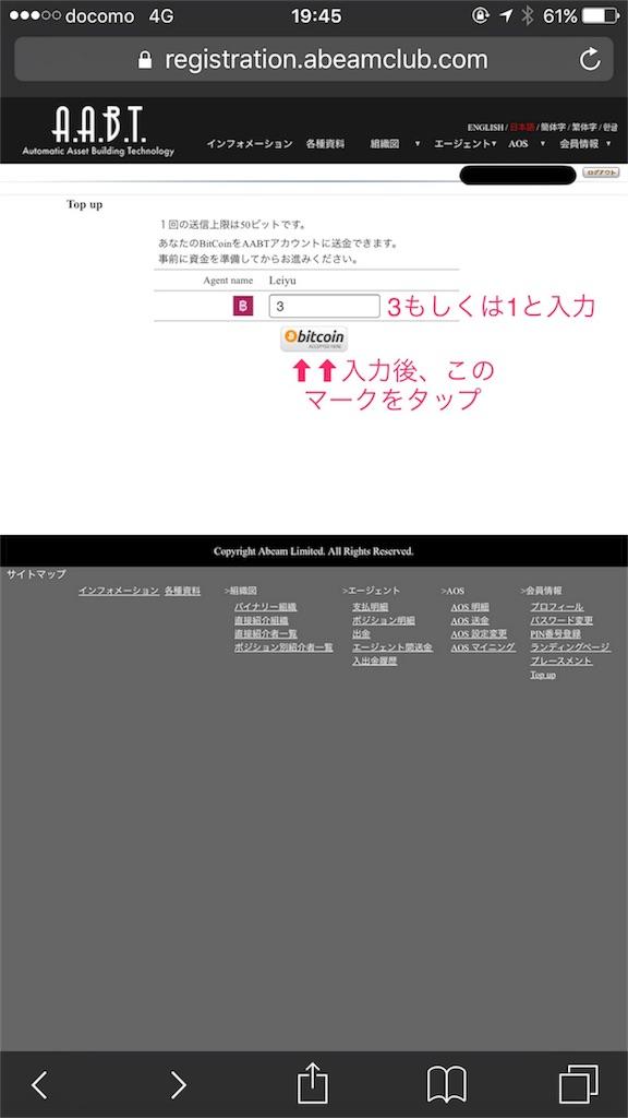 f:id:Leiyu:20170302012832j:image