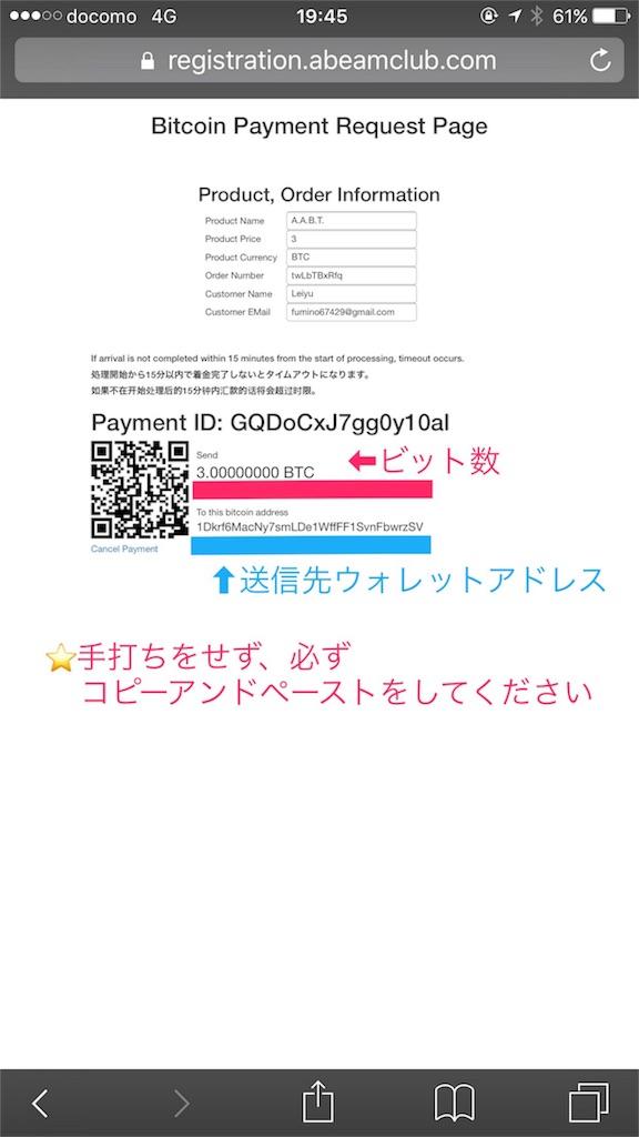 f:id:Leiyu:20170302013513j:image